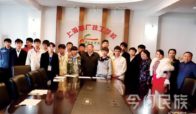 穿针引线 保驾护航——云南省民族学会助力教育扶贫工作纪实