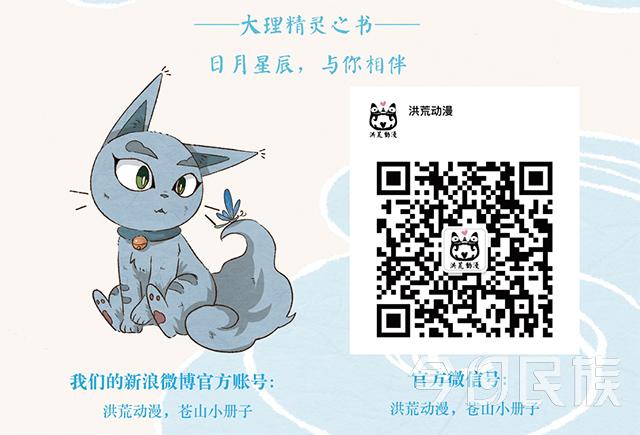 1596415756116400.jpg